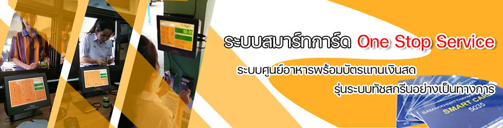 One storp Service2.jpg