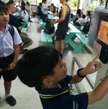 รูปภาพอ้างอิงใช้งานระบบโรงเรียนราชวินิต