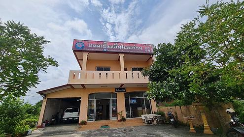 ติดตั้งระบบ POS ร้านขนมเปี๊ยะลิ่มไทยฮ่วน