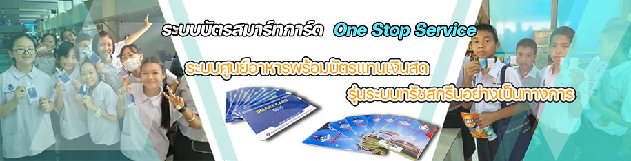 One Storp Service.jpg