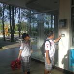 รูปภาพอ้างอิง การใช้งานระบ บจก. มายโฮสท์ โรงเรียนสามชัยวิเทศศึกษา