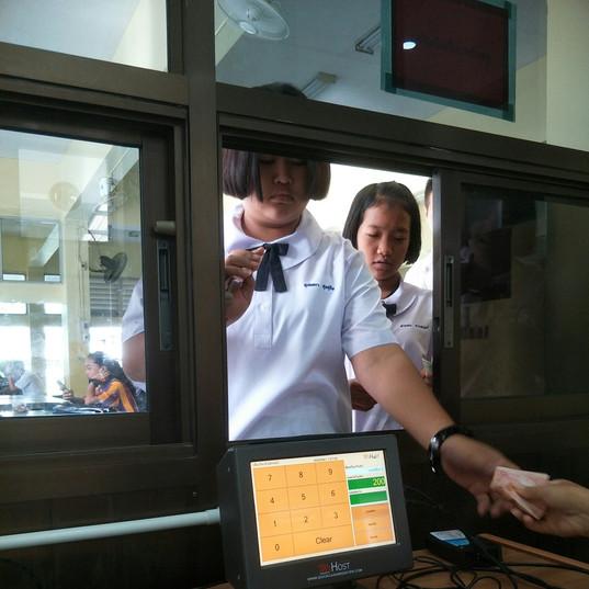 รูปภาพอ้างอิง การใช้งานระบบ บจก.มายโฮสท์ โรงเรียนกาญจนาภิเษกวิทยาลัย