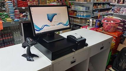 ติดตั้งระบบ POS ร้าน Super U อ_0.เบตง จ.