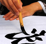 japanese-calligraphy-3_6oe1-5t.jpg