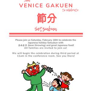 Celebrate Setsubun with Venice Gakuen!