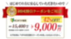 price191219-01.jpg