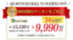 price190725-01.jpg