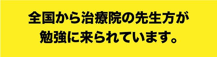 suport_h8-01.jpg
