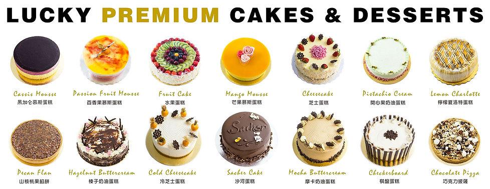 Large Premium Cake Poster RESIZED.jpg