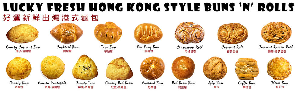 Large HK Bun Poster RESIZED.jpg