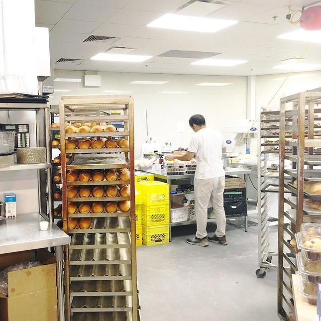 Bakery Chef.jpg