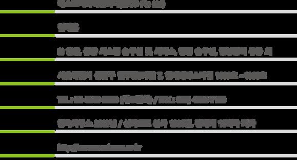 회사소개.png