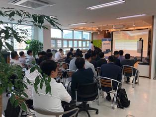ESCO Korea Solution Day