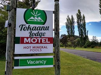 Tokannu Lodge Motel 1 entrance.jpg