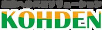 kohden_logo_2.png