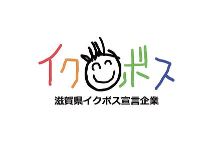 ikubosu_2.jpg