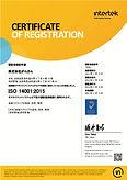 ISO_1.jpg
