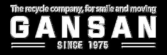 gansan_logo_kage.png