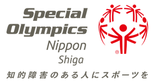 son_shiga_logo_2.png
