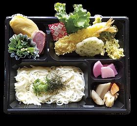 500円天ぷら.png