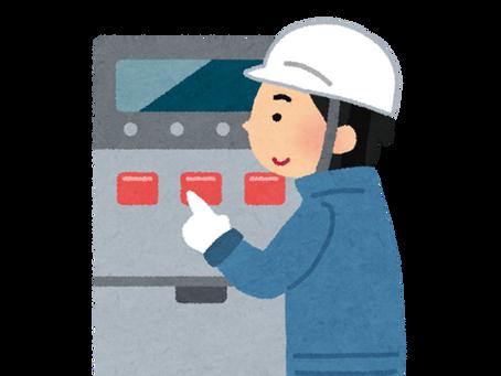 機械オペレーター及び検査(交替制・残業あり)