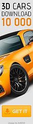 3dcars-160x600-orange.jpg