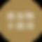 添加物不使用、さむかわ、俵屋、寒川、茅ケ崎、湘南、香川、地域、相模國一之宮、お弁当、仕出し弁当、食の専門店、高齢者、介護、配食サービス