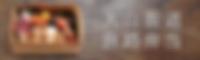 大山街道旅路弁当、「さむかわ 俵屋」、さむかわ、俵屋、寒川、茅ケ崎、湘南、香川、地域、相模國一之宮、お弁当、仕出し弁当、惣菜、冷凍惣菜、食の専門店、高齢者、介護、配食サービス