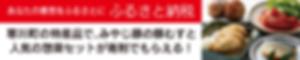 ふるさと納税「さむかわ 俵屋」、さむかわ、俵屋、寒川、茅ケ崎、湘南、香川、地域、相模國一之宮、お弁当、仕出し弁当、惣菜、冷凍惣菜、食の専門店、高齢者、介護、配食サービス