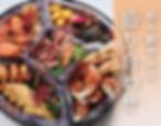 盛り合わせ、オードブル、「さむかわ 俵屋」、さむかわ、俵屋、寒川、茅ケ崎、湘南、香川、地域、相模國一之宮、お弁当、仕出し弁当、惣菜、冷凍惣菜、食の専門店、高齢者、介護、配食サービス