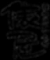 さむかわ、俵屋、寒川、茅ケ崎、湘南、香川、地域、相模國一之宮、お弁当、仕出し弁当、食の専門店、高齢者、介護、配食サービス