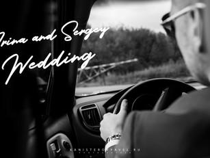 Сергей и Ирина  Анонс свадьбы