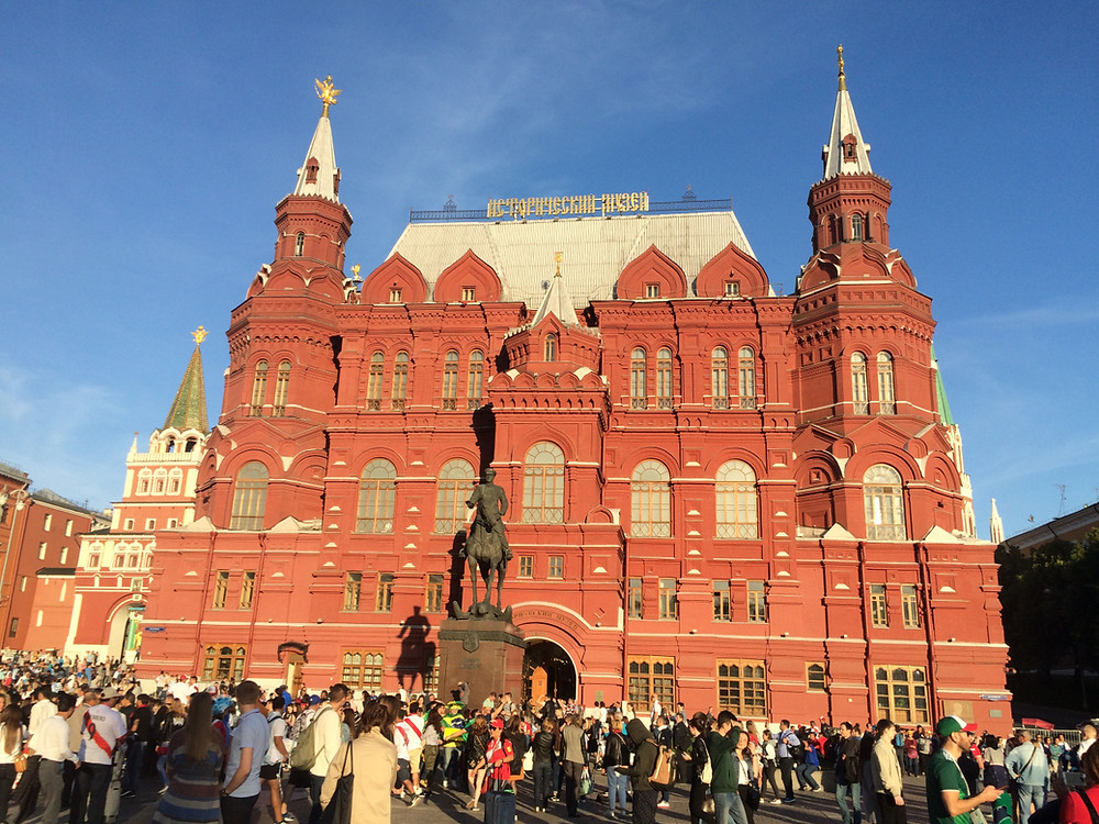The State Historical Museum in central Moscow