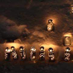 Kawakita Winter Festival