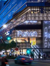 004_funan_e2.jpg