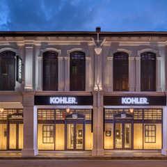 KOHLER Experience Center