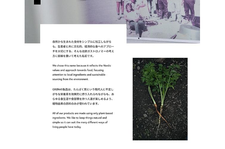 translation_9.jpg