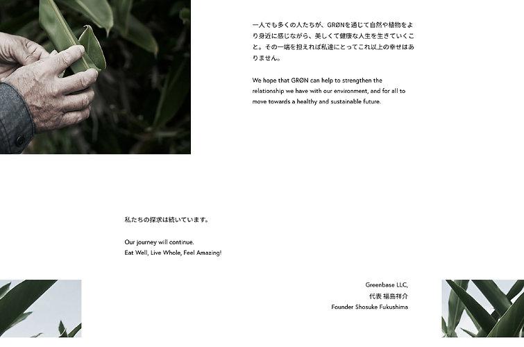 translation_10.jpg