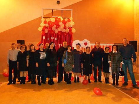Зустріч випускників Магальської ЗОШ 1988, 1993, 1998, 2003, 2008 та 2013 років.