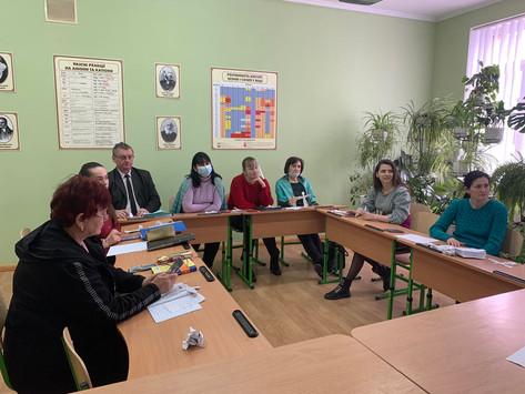 Засідання №3  МО класних керівників 5-11 класів