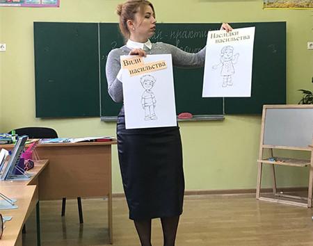 Семінар-практикум «Захист прав дитини»