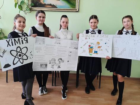 Тиждень хімії в Магальському ЗЗСО