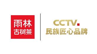 Yulin Logo.jpg