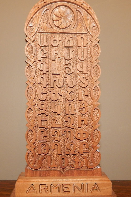 Wooden Carving of Armenian Alphabet