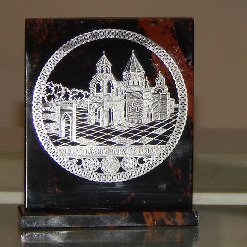 Mother See of Holy Etchmiadzin Obsidian Souvenir