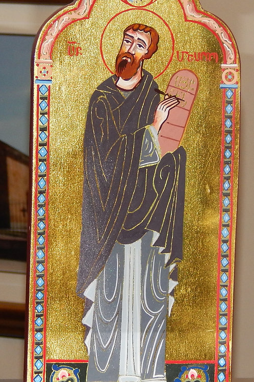 Icon of Saint Mesrop