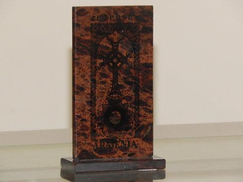 Obsidian Khachkar/Cross-stone