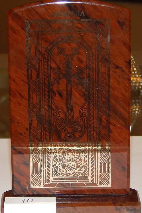 Khachkar/Cross-stone