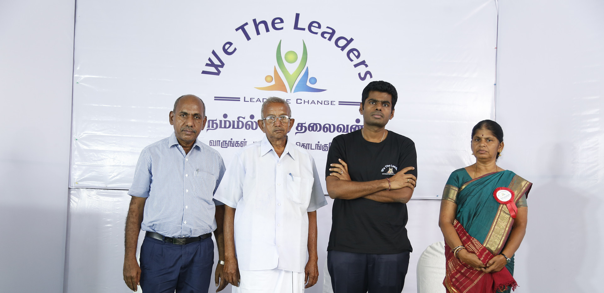 Annamalai K, Former IPS Officer | We The Leaders Foundation