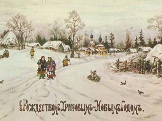 Поздравляем с Рождеством!!!